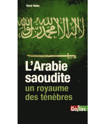 L'Arabie saoudite, un royaume des ténèbres